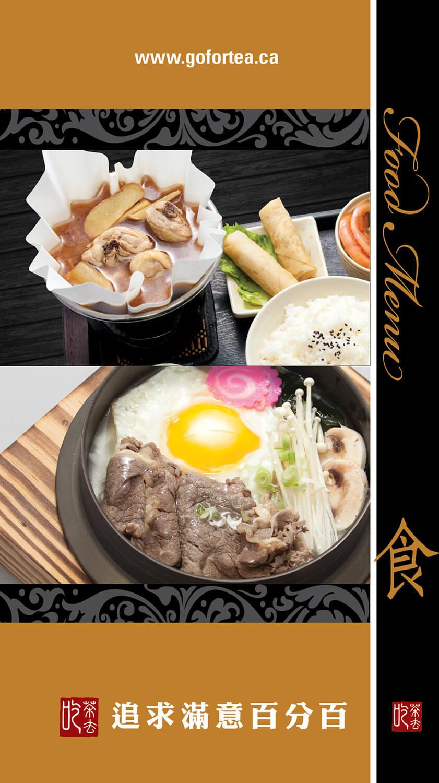 GT20140512_menu(2014)_food